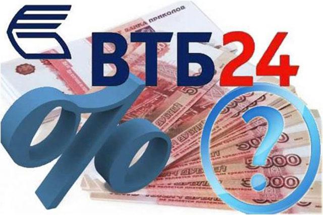 5000 рублей на фоне логотипа ВТБ