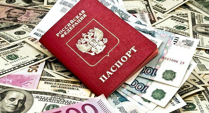 Кредит без справки о доходах втб-24