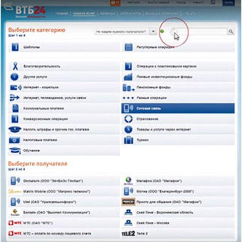Изображение - Как через интернет оплатить кредит в банке втб 24 12-480x480