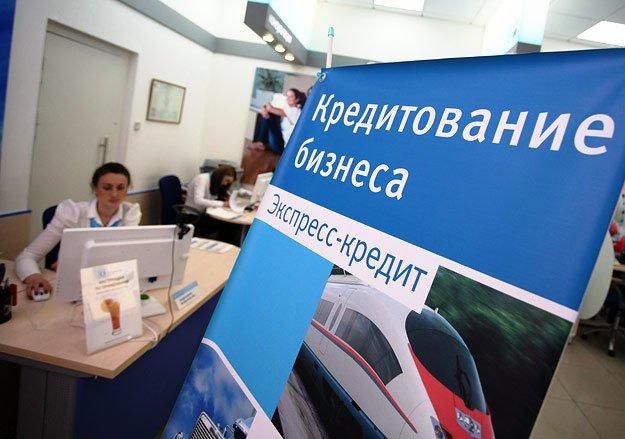 восточный экспресс банк кредитная карта онлайн заявка с 18 лет