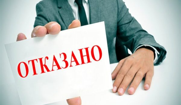 пополнить счет на теле2 с банковской карты без комиссии онлайн
