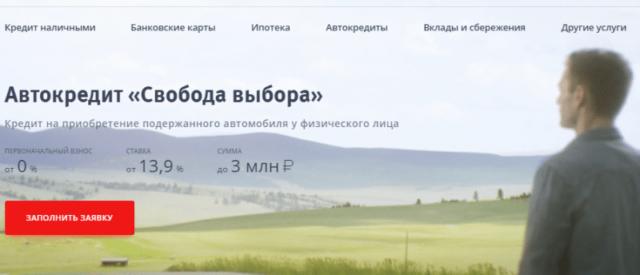 Istorespb.ru отзывы о магазине спб клиентов