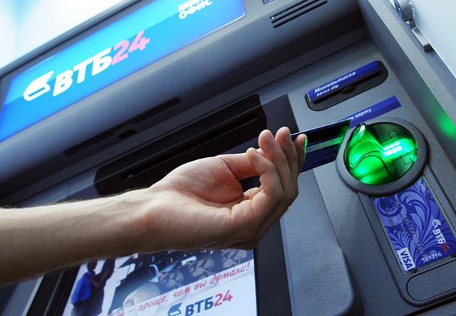 Банковские карты мастеркард и виза