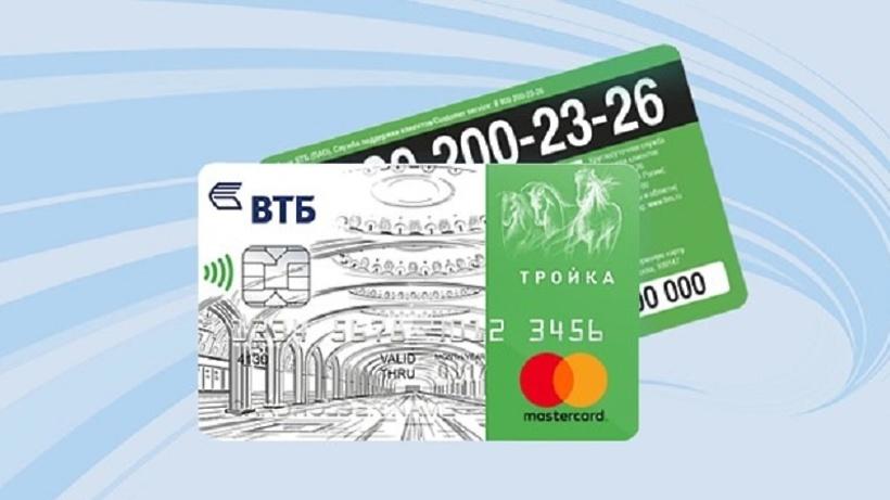 Особенности снятия денег с транспортной карты Тройка