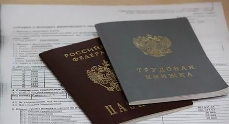 Сбор документов ВТБ