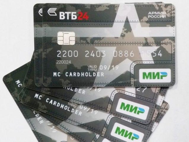 Как обращаться в полицию по поводу мошенничества с банковской карты