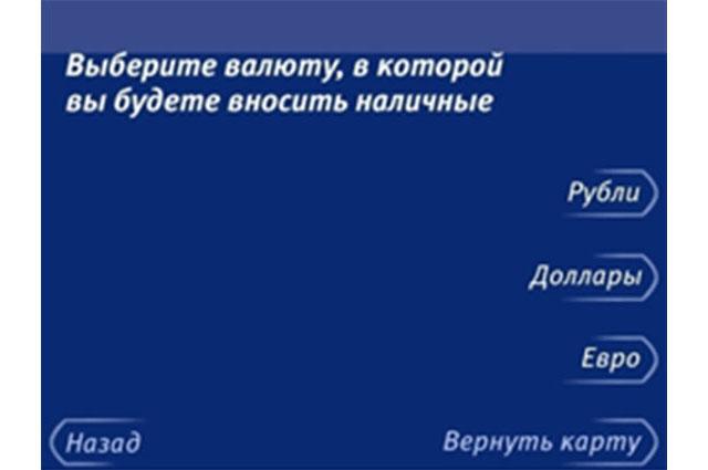 все деньги мира трейлер на русском языке смотреть онлайн