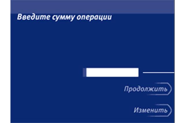 Изображение - Как через интернет оплатить кредит в банке втб 24 vklad-6-1