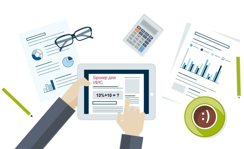Инвестиции ВТБ 24: управление капиталом для физических лиц, официальный сайт, фонд перспективных инвестиций, ОПИФ потребительский сектор, портфельные активы онлайн