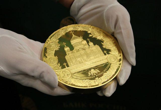 Инвестиция в монетах