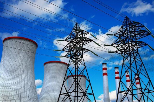 Инвестиционный фонд Электроэнергетика