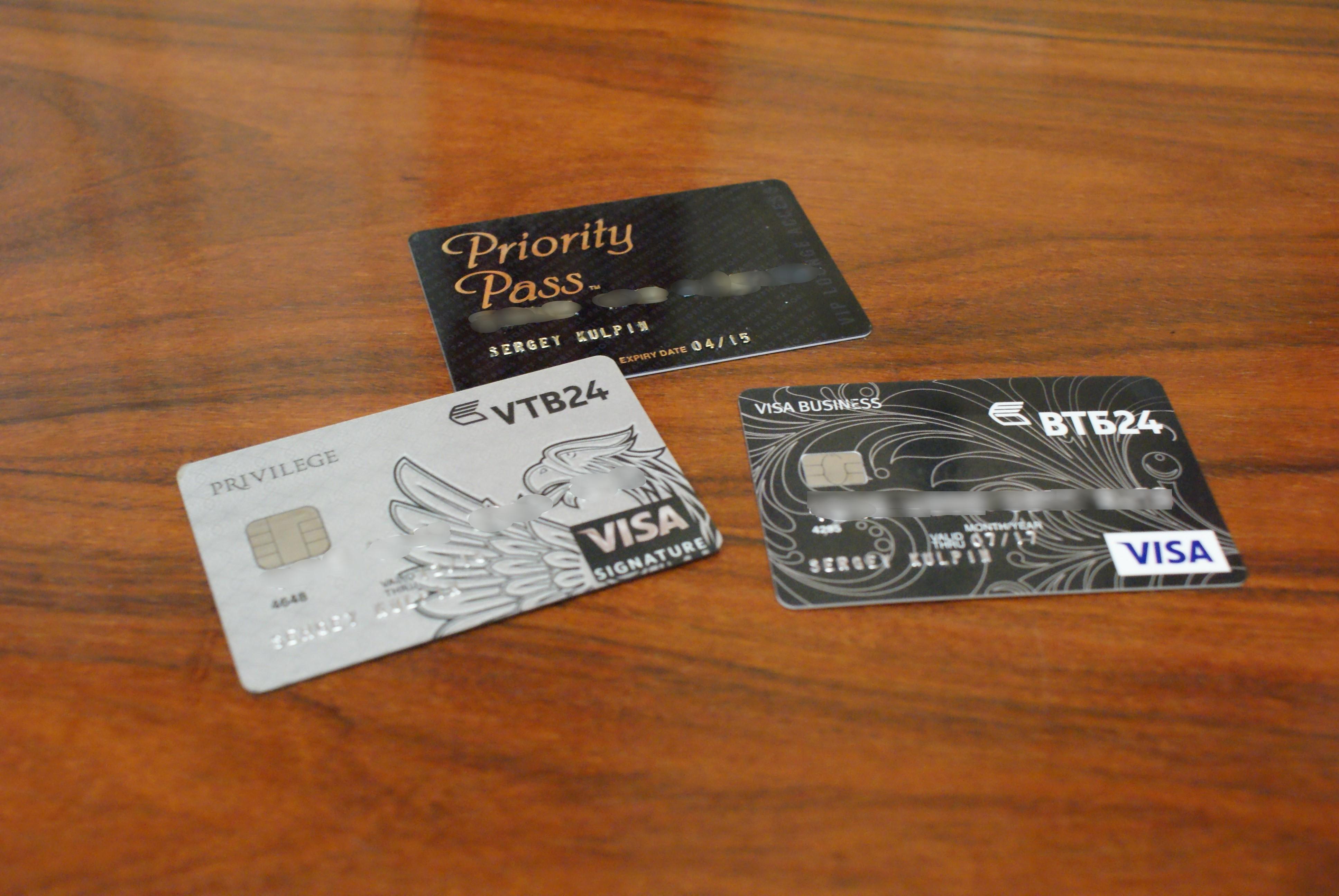 Как оплачивают банковской картой через телефон