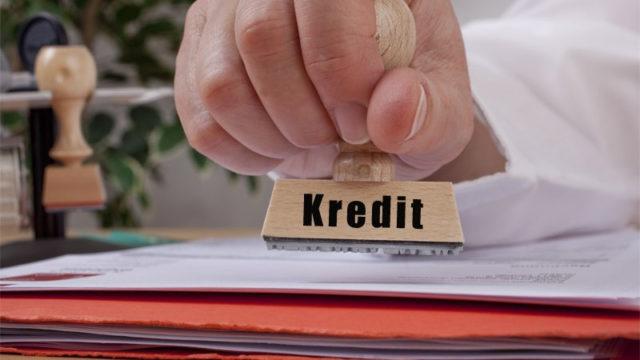 Одобрение кредита