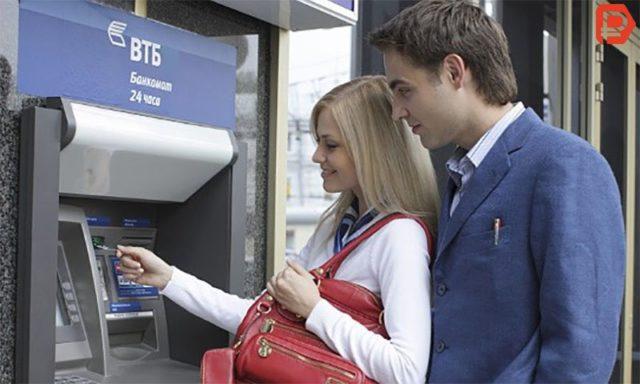 Съем средств в банкомате ВТБ