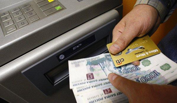 Детская кредитная карта