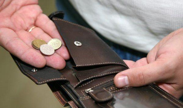 Выплата процентов по ипотеке