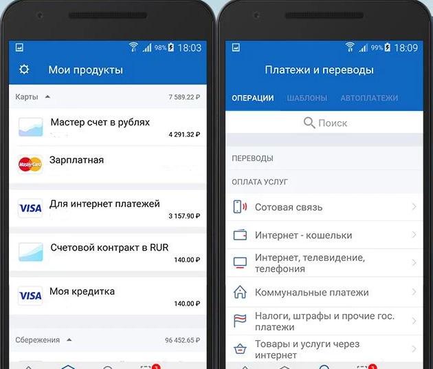 деньги в долг онлайн на карту украина