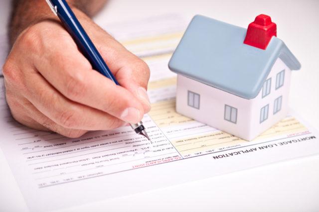 Заключение договора на ипотеку