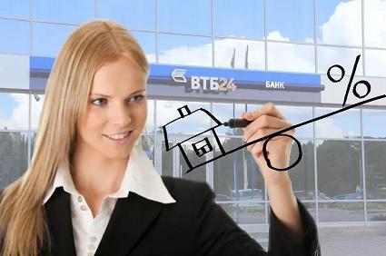 Ипотека в Москве, взять ипотечный кредит на жилье, условия и ставки по ипотеке на покупку квартиры, дома в банках