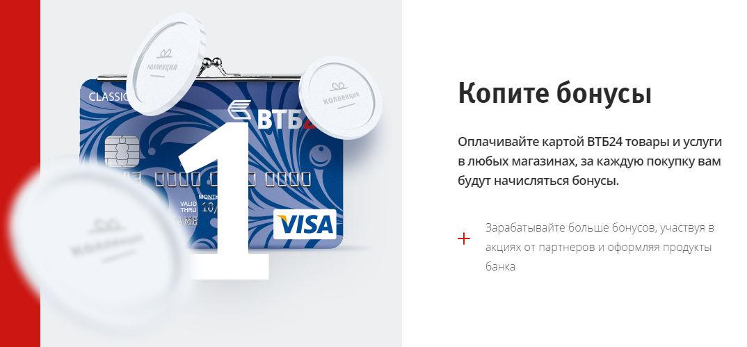 Заявка кредит 24
