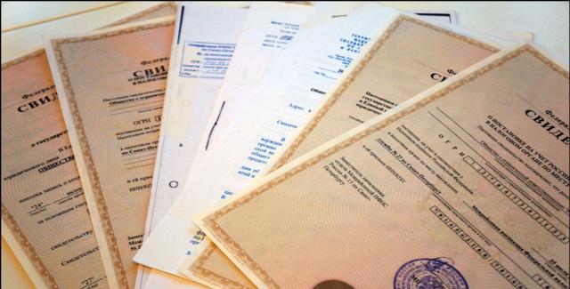 Документы на открытие счета ООО