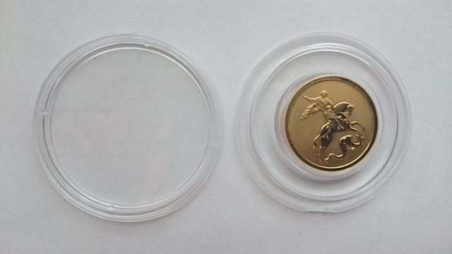 Хранение драгоценных монет