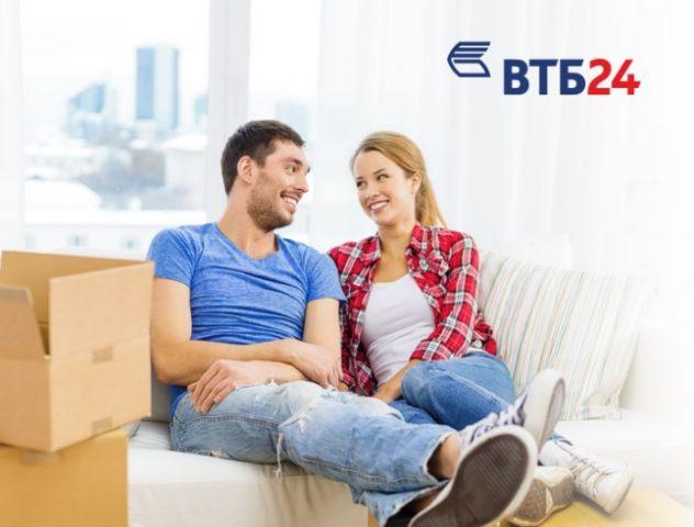 Изображение - Оформление ипотеки в банке втб 24 какие нужны документы ipotechnoe-kreditovanie-vtb-632x480