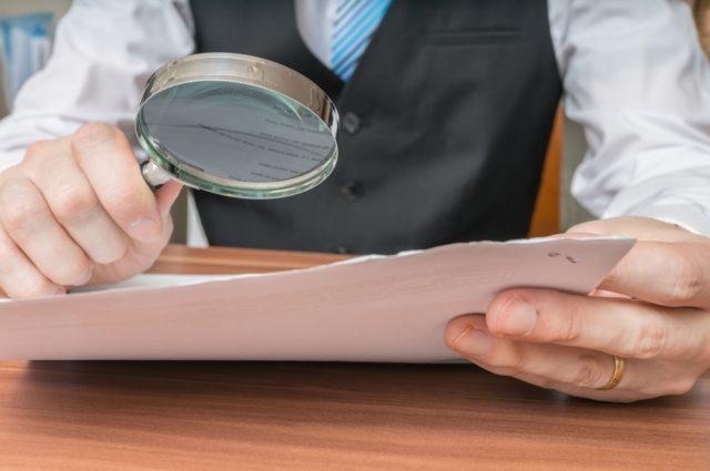Изучение ипотечного договора
