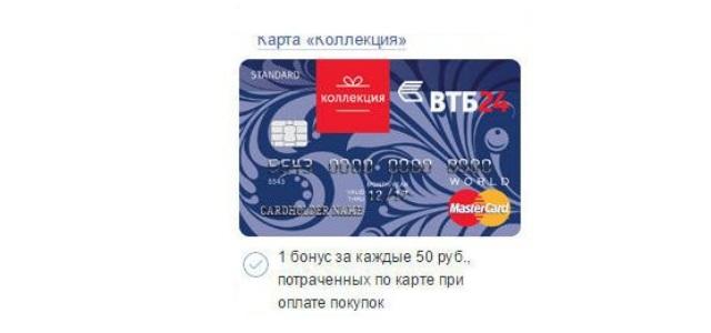 Незаконное снятие денег с карты сбербанка судебными приставами
