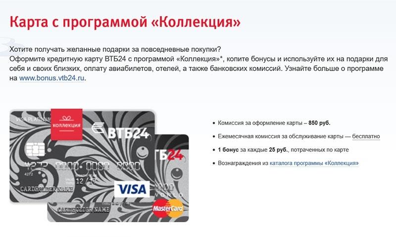 Московский кредитный банк санация