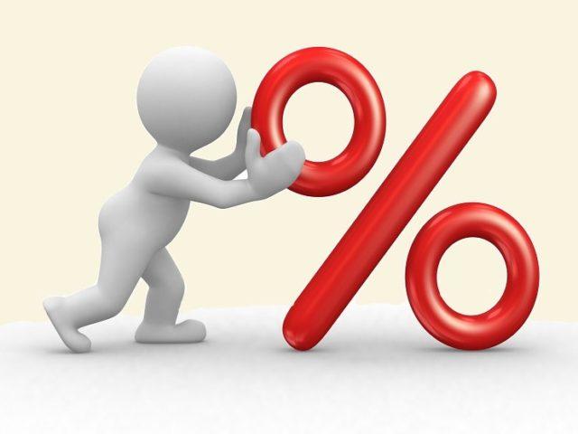 Начисление процентов после льготного периода