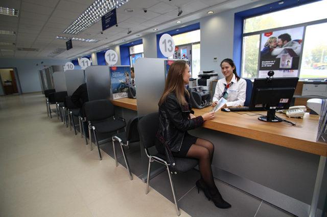 Обращение в банк ВТБ