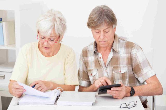 можно ли взять ипотечный кредит пенсионеру кредитная карта за 5 минут по паспорту