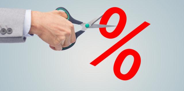 Снижение процентов по ипотеке ВТБ