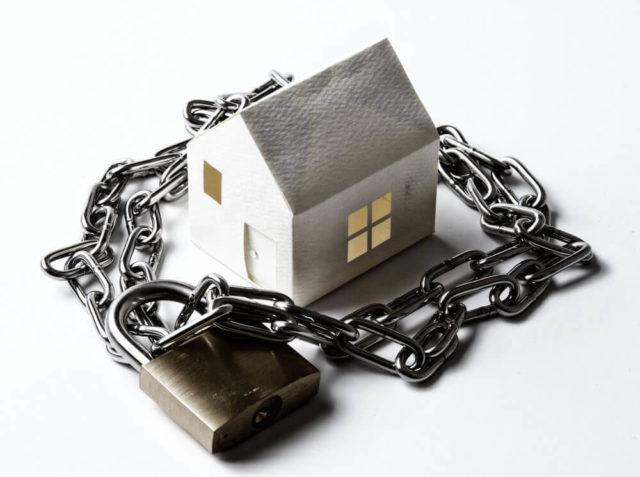 Залоговое имущество под кредит