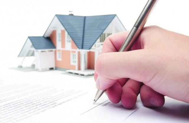 Подача заявления на ипотеку