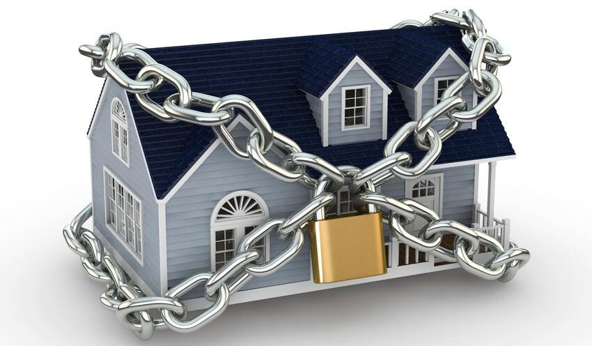 Залоговое имущество по ипотеке