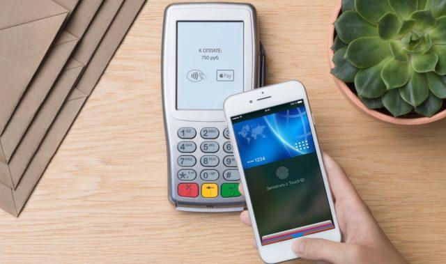 ВТБ 24 Apple Pay