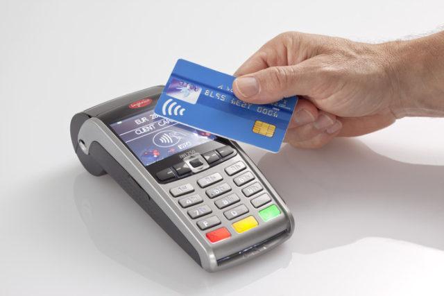 Бесконтактная банковская карта от ВТБ