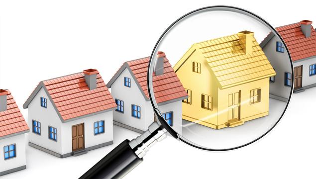 Соответствие недвижимости для ипотеки