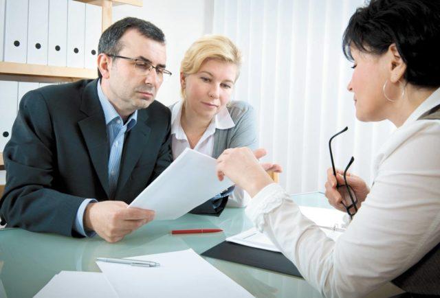 Рассмотрение условий страхования