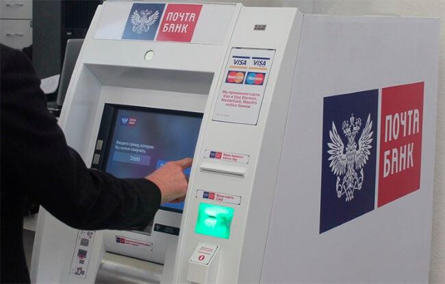 деньги в рассрочку без процентов в банке втб 24 аэрофлот официальный сайт номер телефона в россии
