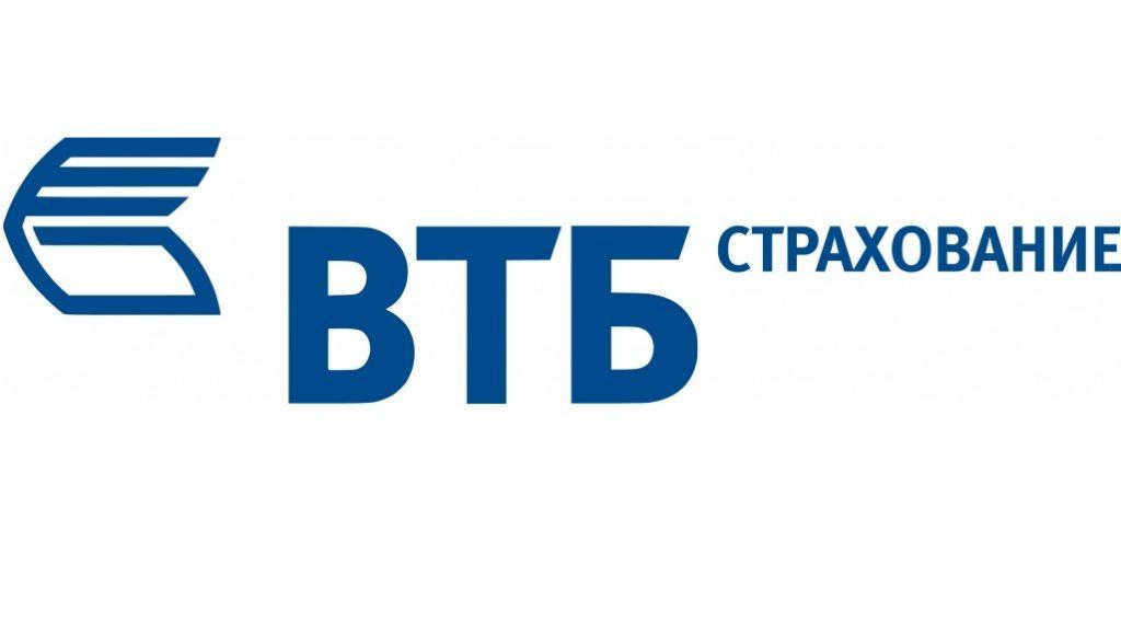 Правила и условия страхования от ВТБ