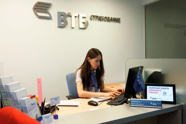 Отдел ВТБ страхование