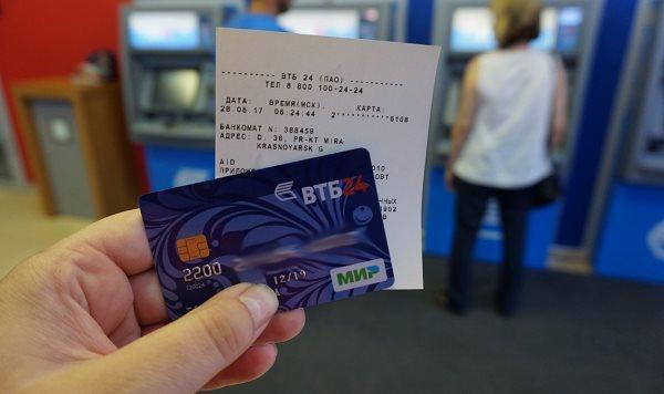 Оплата сотовой связи через банкомат