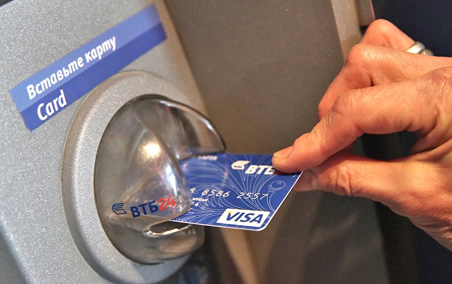 Застревание карты в банкомате