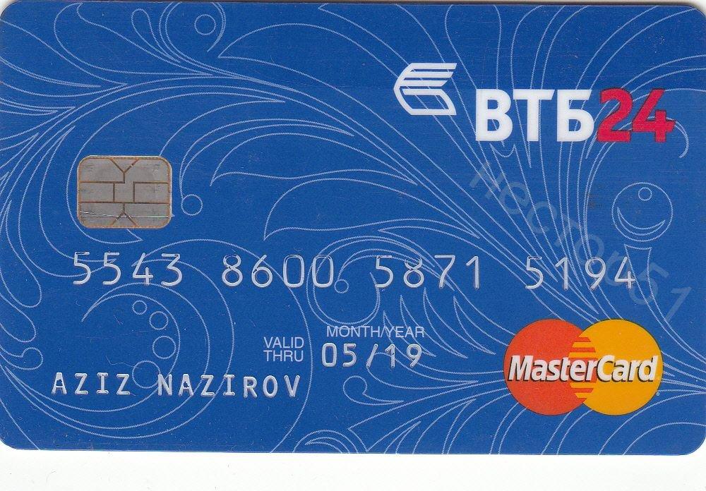 как подать заявку на кредит сбербанк онлайн через мобильный банк