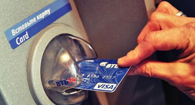 как отказаться от кредитной карты втб