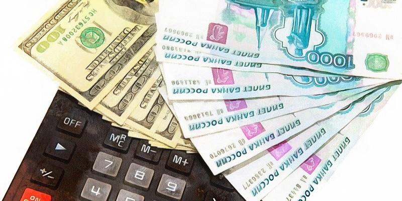 Перевод валютной ипотеки в рублевую ипотеку