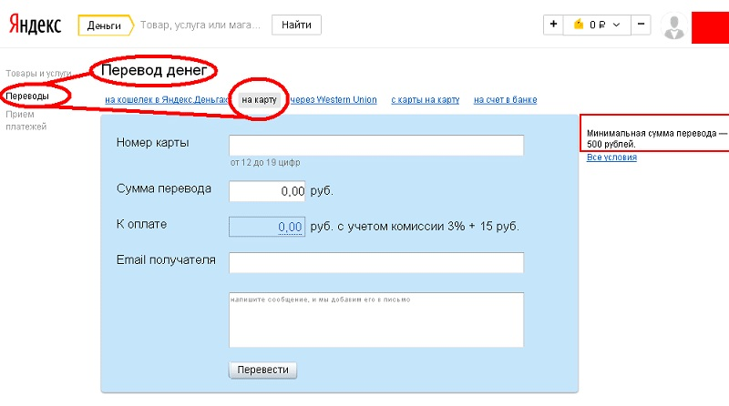 часний займ украина